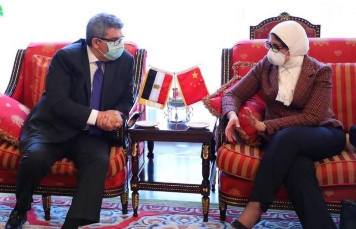 """مصر   وزيرة صحة مصر تحت """"المراقبة"""" بعد عودتها من بكين"""