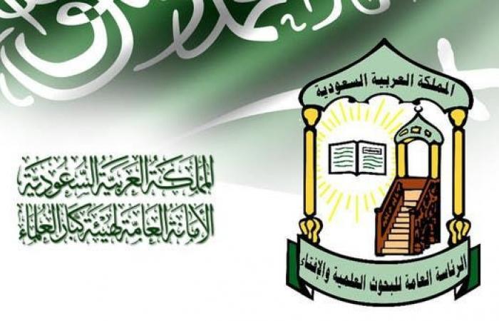 السعودية | كبار العلماء في السعودية: تعليق العمرة يتفق شرعاً بدفع الضرر