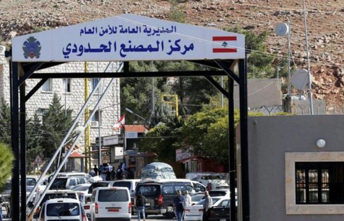 وصول 5 عائلات لبنانية آتية من إيران