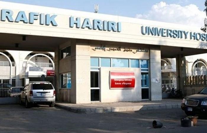 وقفة للعاملين في مستشفى الحريري الحكومي للمطالبة بحقوقهم