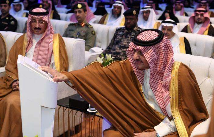 السعودية   السعودية.. تدشين أكبر مركز لتعليم القيادة للنساء في المنطقة