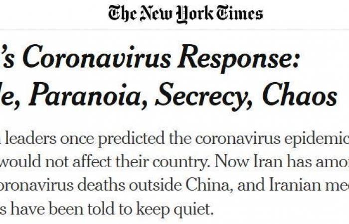 """إيران   تقرير أميركي: إيران تكافح كورونا """"بفوضى وسرية وجنون عظمة"""""""