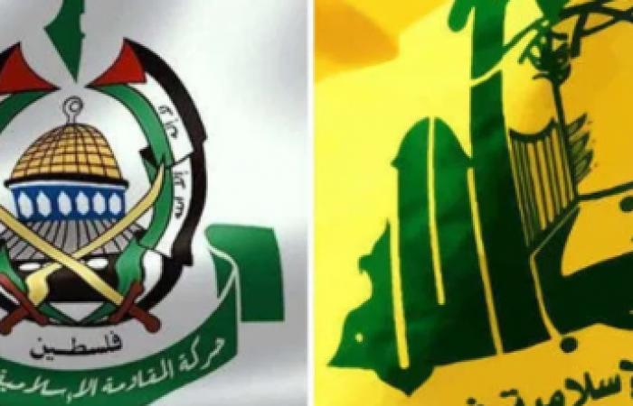 فلسطين   حماس تعزي حزب الله   في مصابها؟