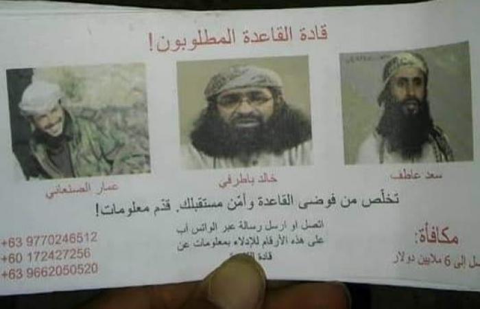 اليمن   اليمن.. منشورات أميركية تدعو للإبلاغ عن قيادات القاعدة