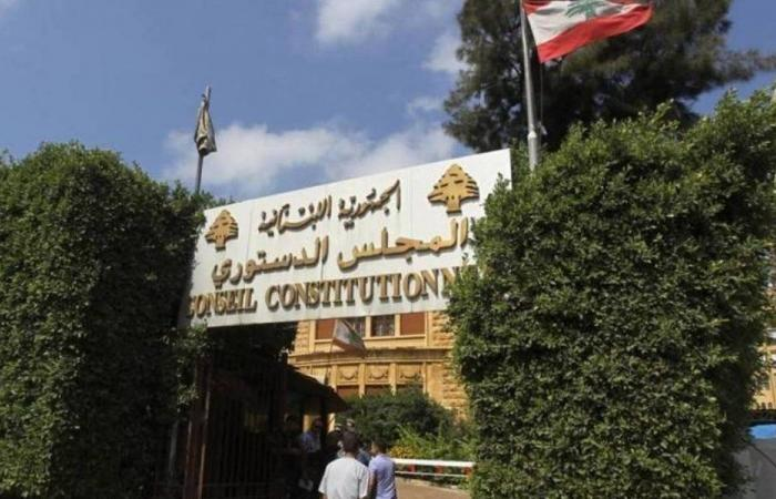 الطعن بالموازنة… والمجلس الدستوري