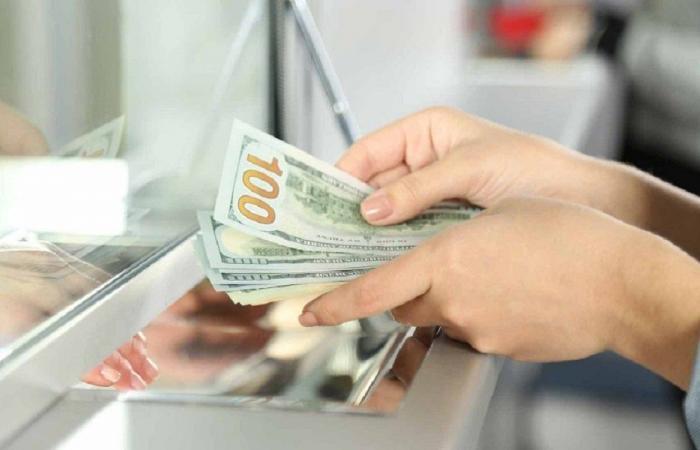 رفع السرية المصرفية قريباَ؟