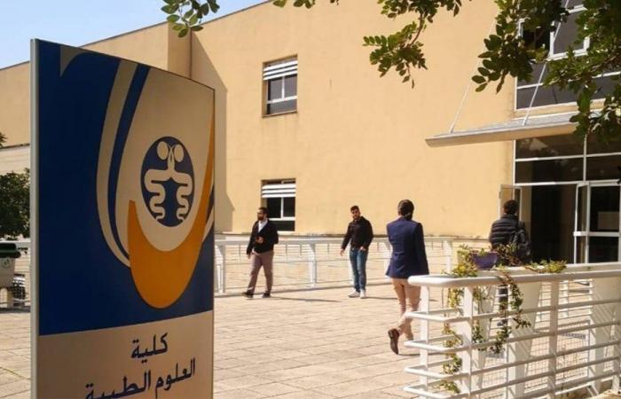 """إستيلاء سياسي وحزبي على طبّ """"اللبنانية"""""""