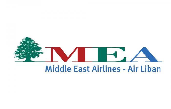 """الـ""""MEA"""": تغيير إقلاع رحلتي جدة والدمام"""
