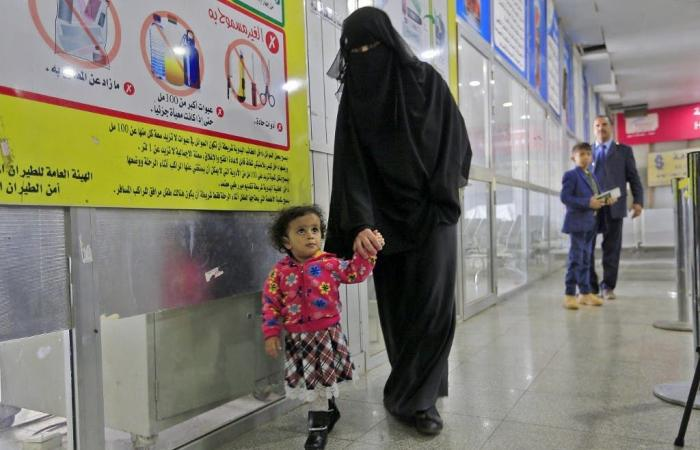 اليمن | بذريعة الحجر..حكومة اليمن تدين احتجاز الحوثيين لمسافرين