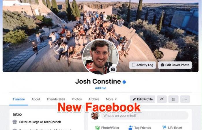 فيسبوك بحلة جديدة أقل تعقيداً