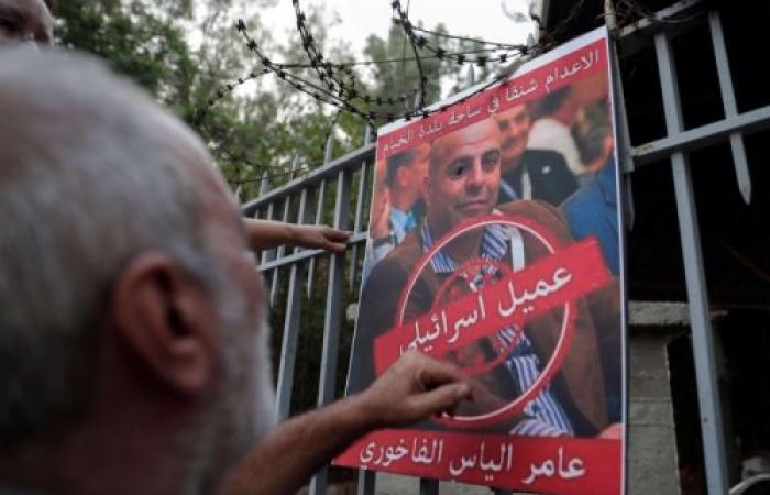 """فضيحة """"تهريب"""" العميل تطيح رئيس المحكمة العسكرية اللبنانية"""