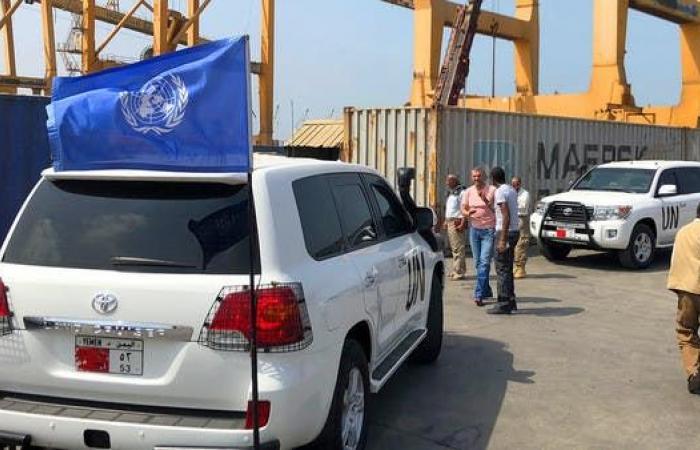 اليمن | ميليشيات الحوثي تحتجز سفينة الأمم المتحدة في الحديدة