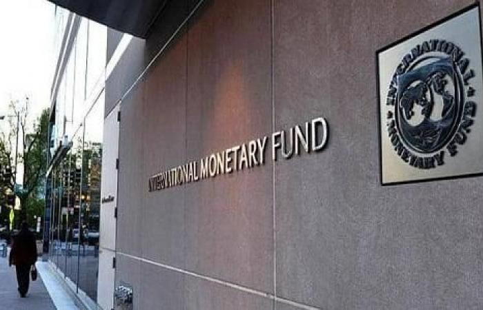 صندوق النقد: النمو الاقتصادي العالمي سيكون سلبيا... أسوأ من أزمة 2008!