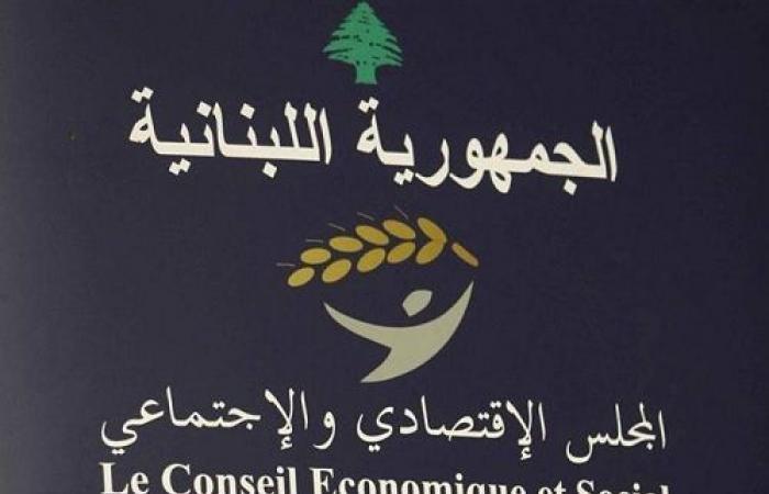 المجلس الاقتصادي: لتقديم 500 الف ليرة شهريا للعائلات الاكثر فقرا