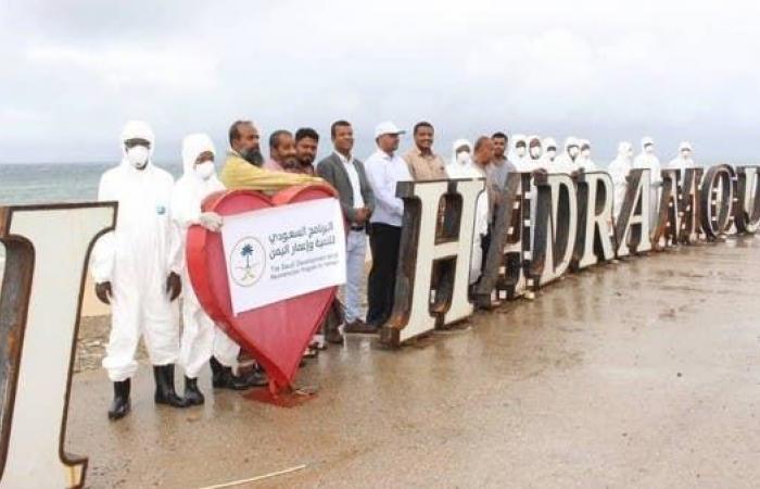 اليمن | حملة سعودية لوقاية اليمن من فيروس كورونا
