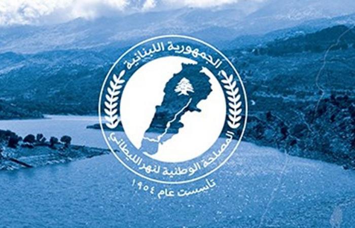 مصلحة الليطاني: بدء مفيض بحيرة القرعون