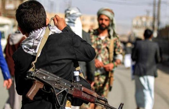 اليمن | فيديو مؤلم.. أطفال جندهم الحوثي يجهشون بالبكاء