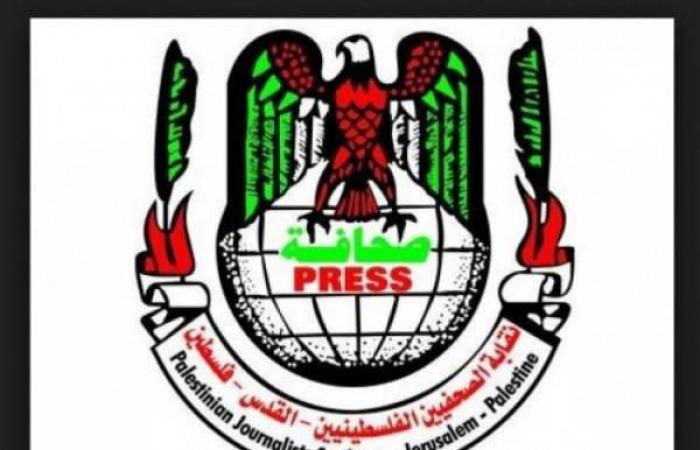 """فلسطين   """"الإعلام"""" ونقابة الصحفيين تدعوان كافة وسائل الإعلام للالتزام بحقوق العاملين في ظل حالة الطوارئ"""
