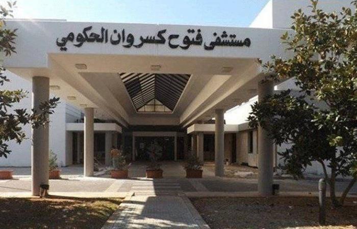 حقيقة فرار مريض مصاب بكورونا من مستشفى البوار