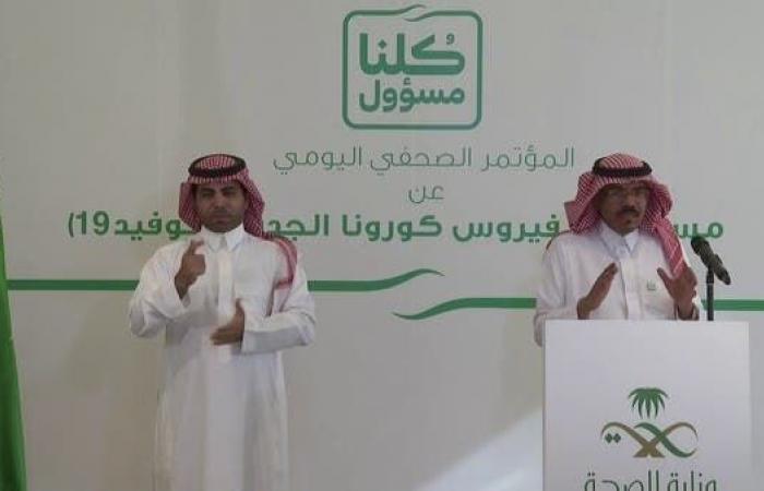 السعودية   السعودية: 99 إصابة جديدة بكورونا.. وارتفاع الوفيات لـ4