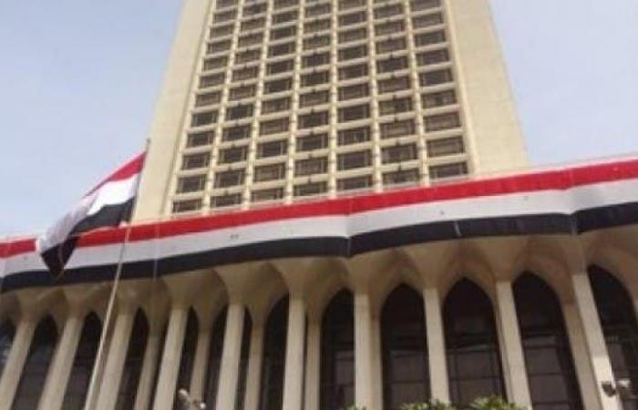 مصر | مصر تدين الهجوم الصاروخي الحوثي على السعودية