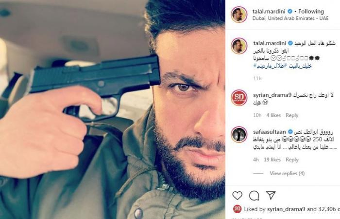 طلال مارديني يتعرض للانتقادات بسبب صورته: الشعب مات من الجوع!