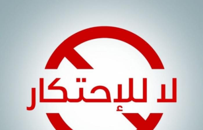 فلسطين | الحكومة الفلسطينية تضرب بيد من حديد على المحتكرين