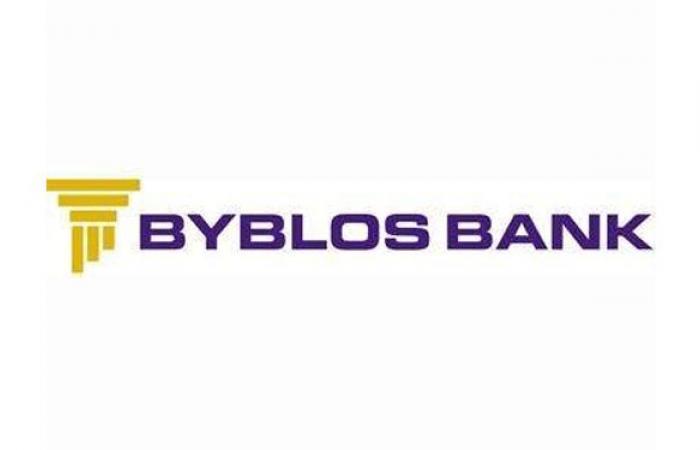 حقيقة تحويل بنك بيبلوس كل ودائع زبائنه بالدولار إلى الليرة اللبنانية