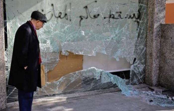 مصارف خدّاعة وكاذبة: قصة 200 دولار لطالب لبناني بإيطاليا