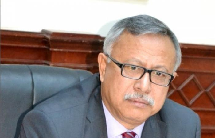اليمن | محاكمة الحوثي و31 قياديا بتهمة الانقلاب والتخابر مع إيران
