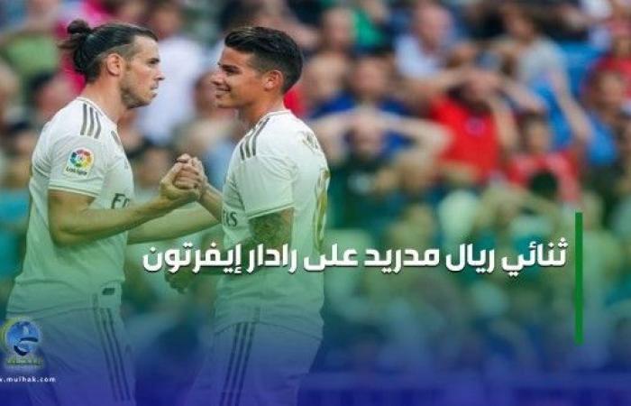 ثنائي ريال مدريد على رادار إيفرتون الإنكليزي