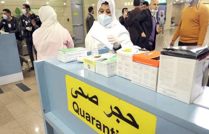 في مصر.. 149 إصابة جديدة بكورونا و7 وفيات