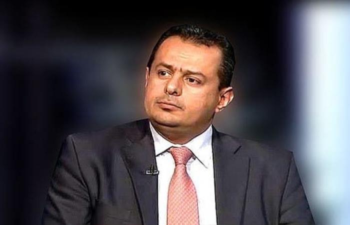 اليمن | معين عبدالملك: وقف النار فرصة لتأمين اليمن من مخاطر كورونا