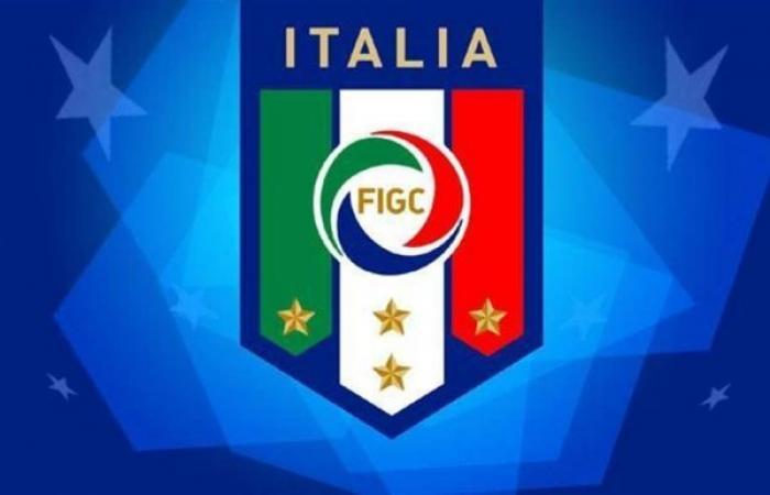 الاتحاد الإيطالي يتحضر لإستكمال الدوري !