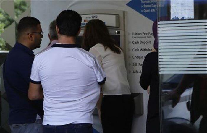 المصارف تسعى لتمييع تنفيذ مضمون تعاميم مصرف لبنان