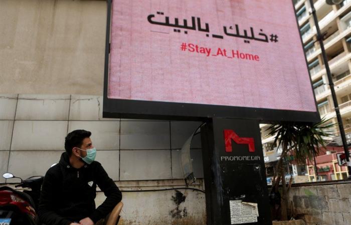 """بعد تخطي عتبة الـ600… كيف تتوزّع حالات """"كورونا"""" في لبنان؟"""