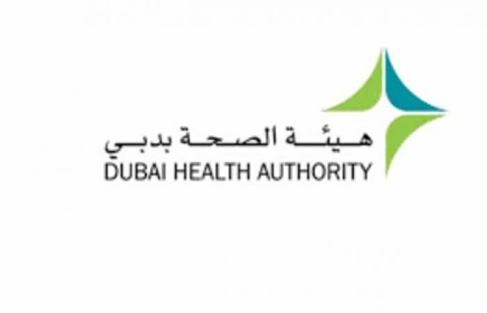 الخليج   دبي.. استخدام بلازما الدم لعلاج مرضى كورونا