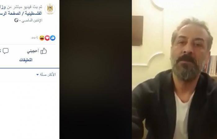 عبد المنعم عمايري: نعيش كارثة حقيقية... وأحلم بزيارة فلسطين!