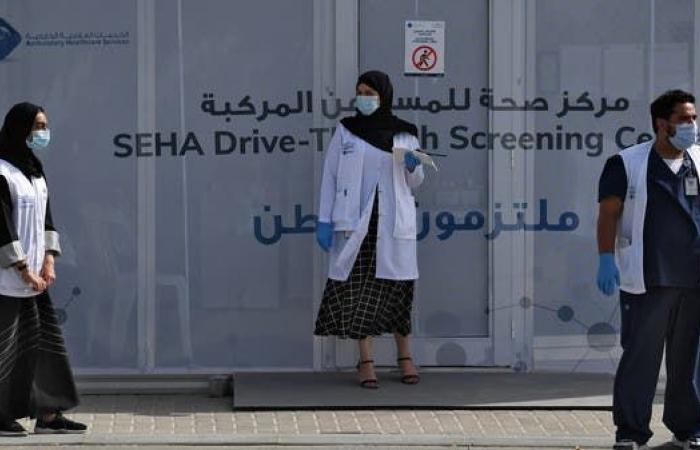 الخليج | الإمارات.. 387 إصابة جديدة بكوفيد 19 ووفاة حالتين