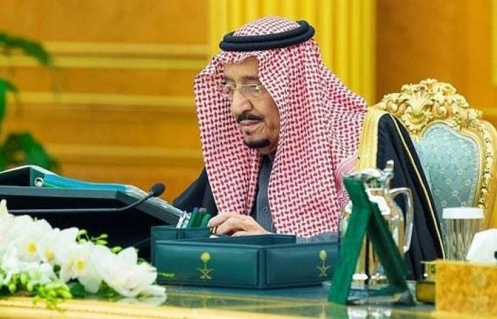السعودية | السعودية تؤكد أن اتفاق أوبك+ يهدف لتحقيق التوازن واستقرار السوق