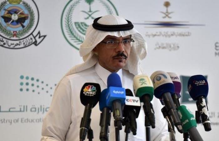 السعودية | السعودية.. 435 إصابة جديدة بكورونا و8 وفيات و84 متعافياً