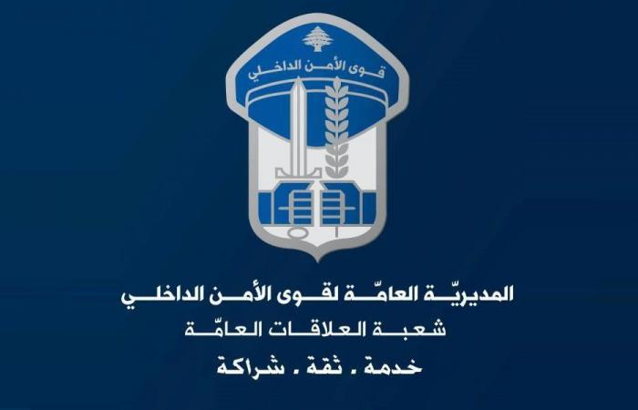 90 بزة طبية إلى وزارة الداخلية.. وهكذا تم توزيعها