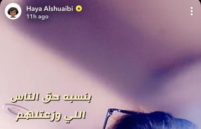 هيا الشعيبي متهمة باستغلال الفقراء.. والجمهور يطالبها بالاعتذار!