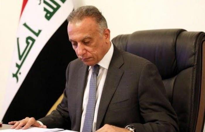 العراق   الكاظمي: حكومتي جاهزة ومهمتي إبعاد العراق عن الصراعات الإقليمية