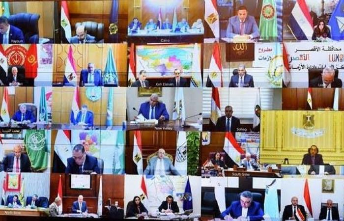 مصر   مصر.. إغلاق تام لجميع الحدائق والشواطئ في شم النسيم منعا لكورونا
