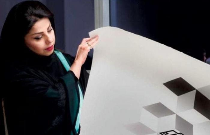 السعودية | السعودية.. ما قصة لوحة لولوة الحمود الموجودة بمكتب ولي العهد