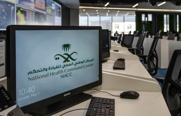السعودية   السعودية: تسجيل 1645 إصابة جديدة بفيروس كورونا