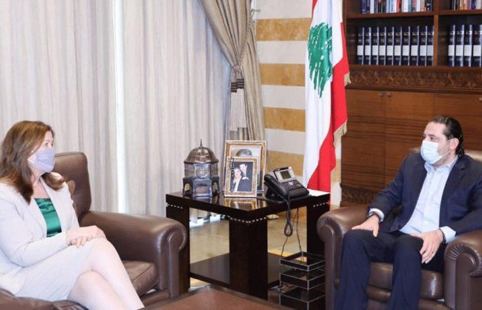 آخر التطورات بين الحريري والسفيرة الأميركية