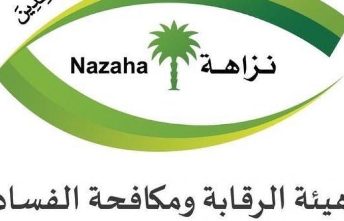 السعودية   السعودية.. أحكام قضائية في جرائم فساد مالي وإداري