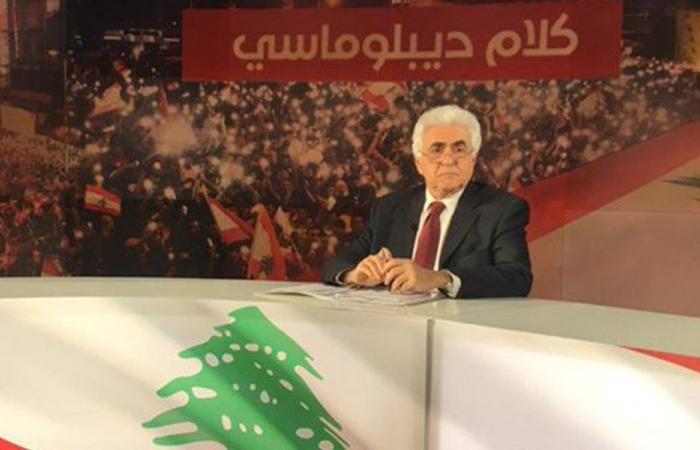 حتي: استقرار لبنان مسؤولية لبنانية ومصلحة إقليمية ودولية